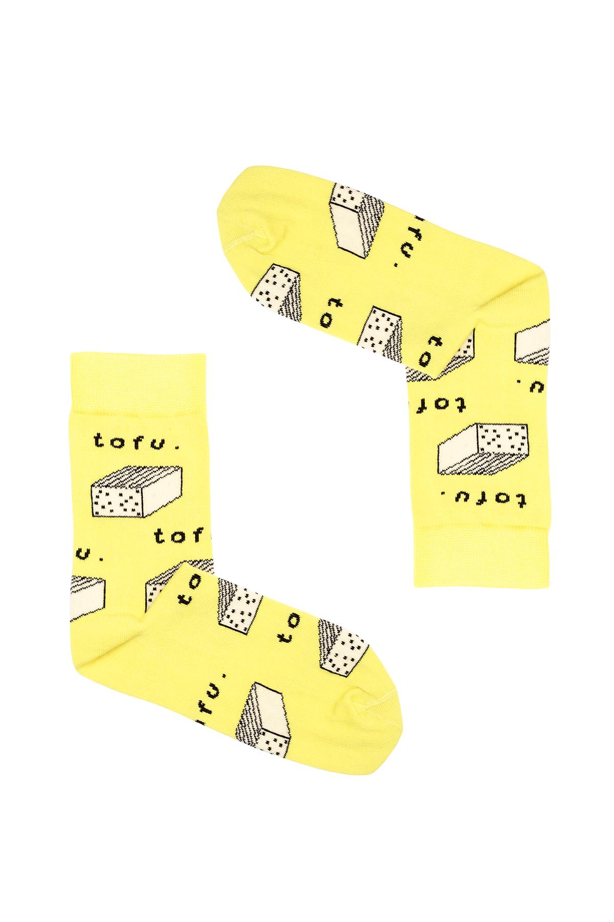 Skarpetki Tofu żółte - KABAK