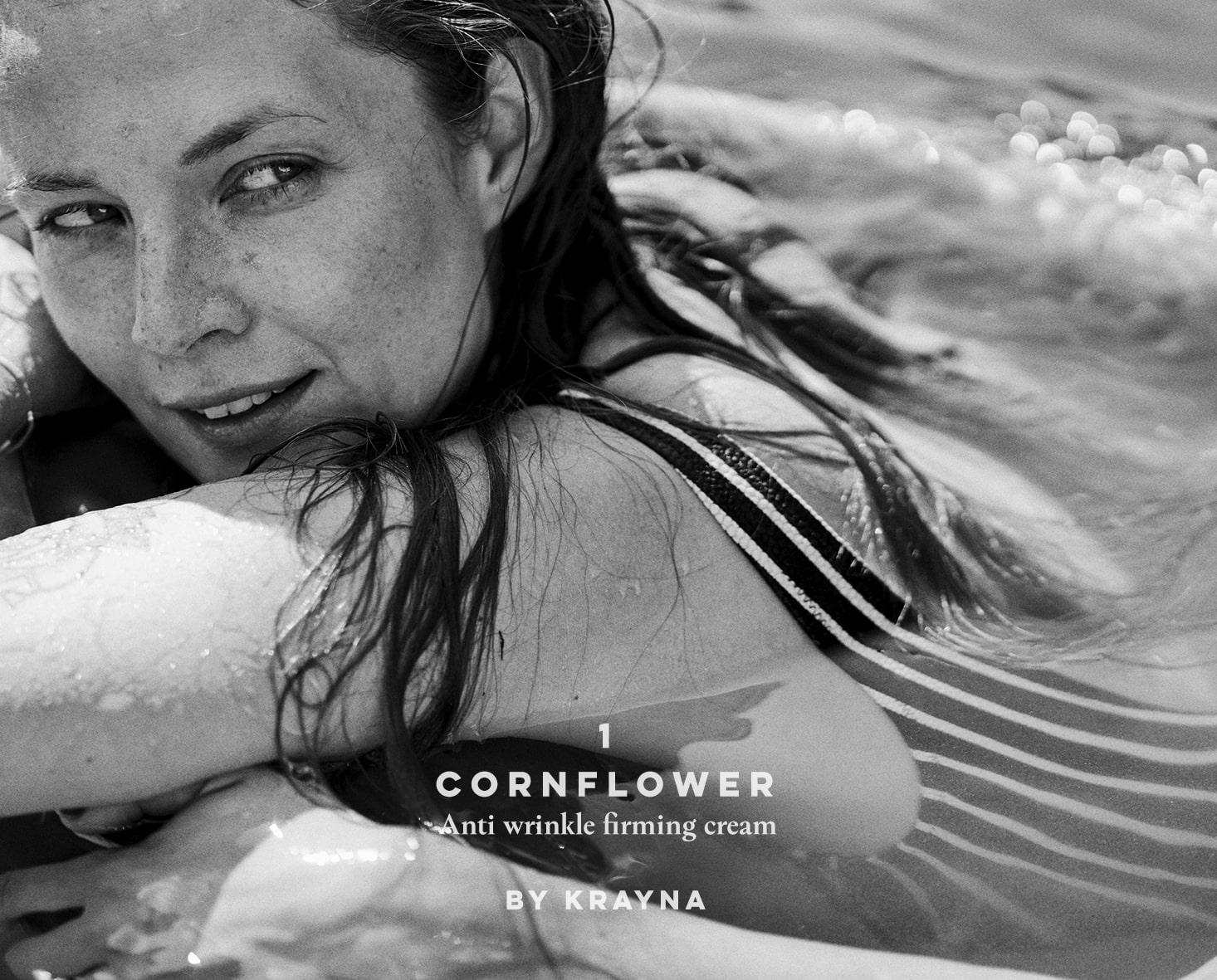 AY1 CORNFLOWER - KRAYNA | JestemSlow.pl